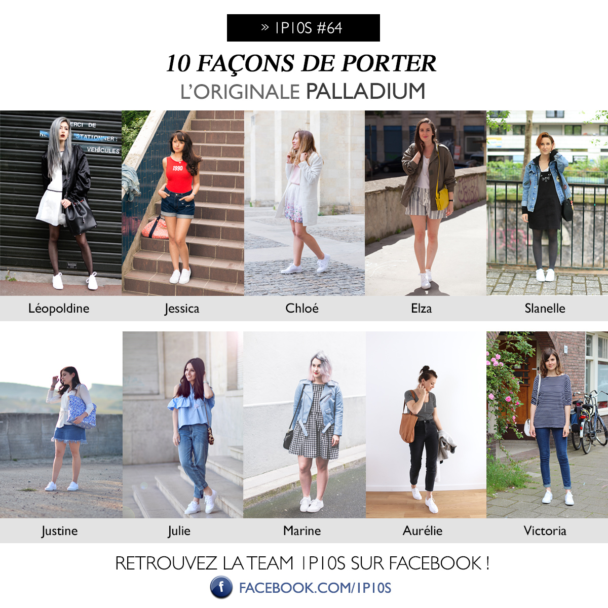 1P10S 1 pièce 10 styles blogueuses mode